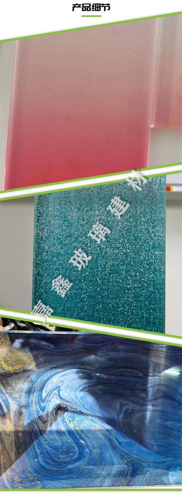 玻璃该怎样安装定位 电动感应玻璃门怎样安装